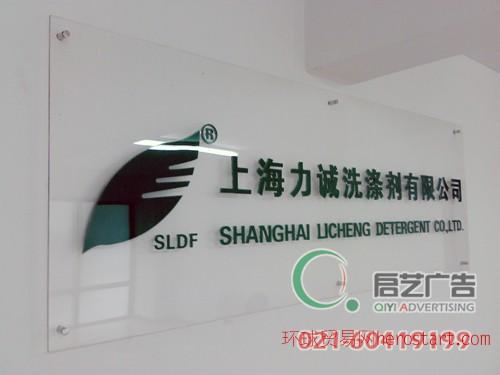 前台logo墙设计,制作公司logo墙