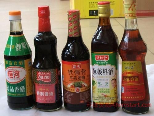 深圳食隆轩蔬菜配送公司  调味品 配送
