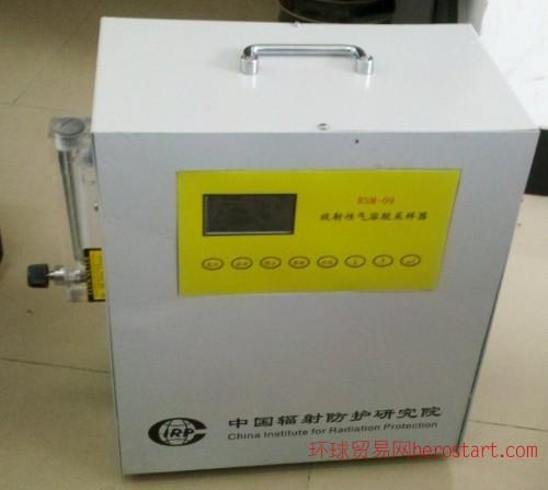 RSM-09便携式气溶胶采样器