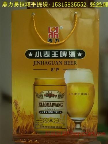 鼎力啤酒小麦王啤酒