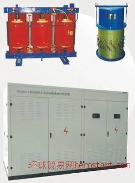 HC-XH-Z系列偏磁式消弧线圈接地补偿装置