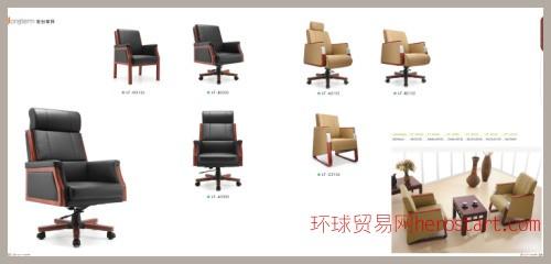 西安办公家具|办公桌|老板椅|大班椅