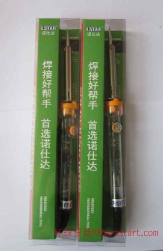 90W可调温电烙铁 LX-9960电烙铁