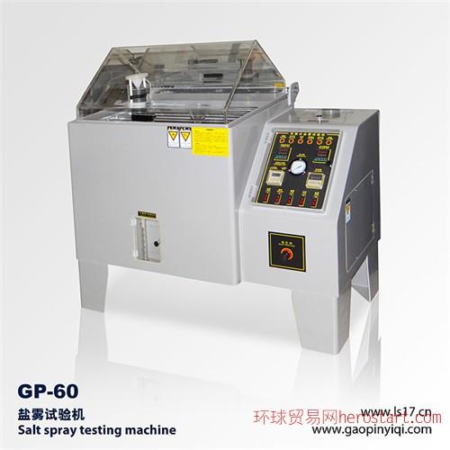 包装检测设备,按键寿命试验机,胶带粘性测试仪