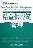 深圳人力资源精细化管理咨询,优秀管理咨询公司