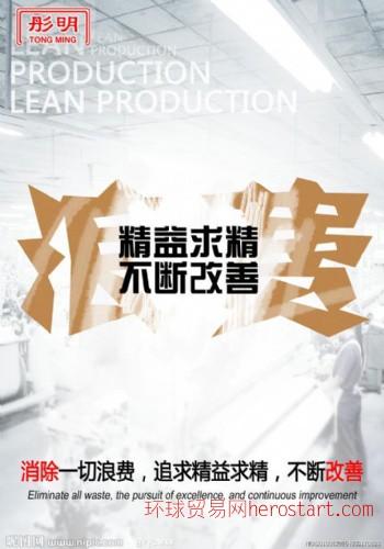 深圳精益持续改善咨询管理咨询公司