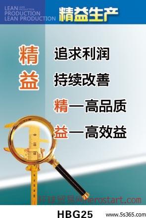 东莞服装企业精益管理咨询公司