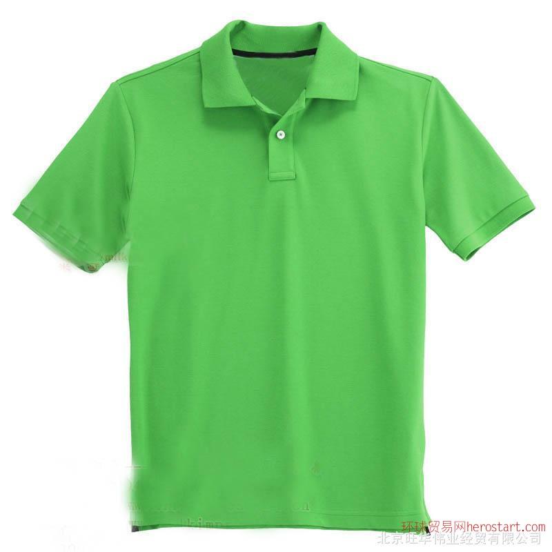 定做纯棉体恤衫文化衫广告衫POLO衫