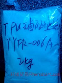 PP本色无卤阻燃剂YYFR-001A