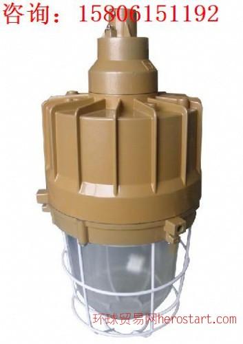 厂家推荐BAD83防爆高效节能无极灯