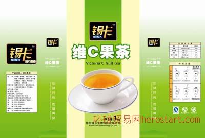 锡卡奶茶原料 维C果茶 果汁粉