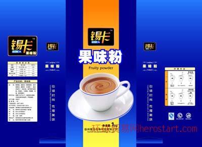 锡卡奶茶原料 果味粉