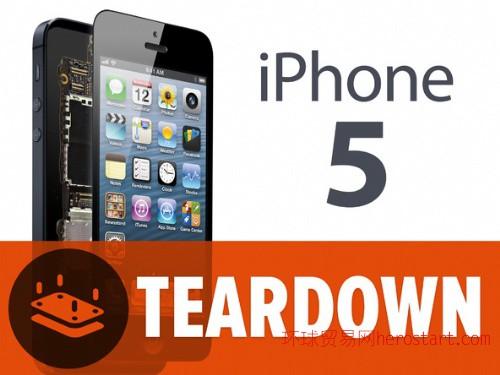 武汉iPhone5维修价格 武汉苹果手机5维修