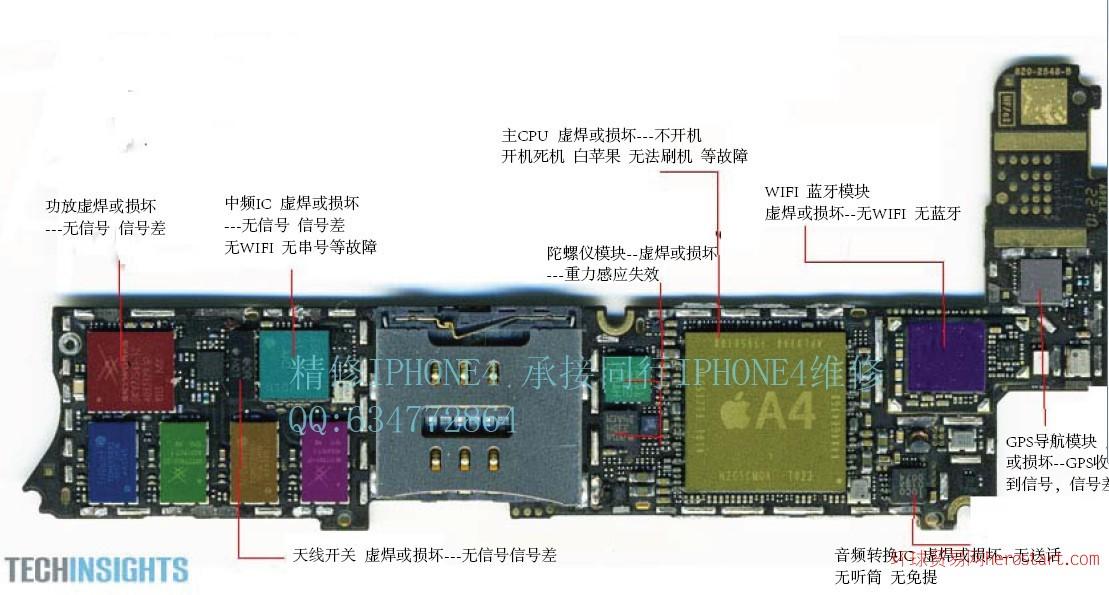 武汉苹果手机维修 iphone不充电维修