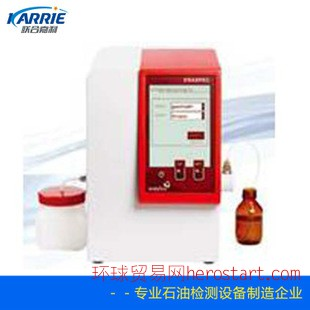 """一款全自动又便携式的生物柴油检测仪器-""""中红外柴油分析仪"""""""