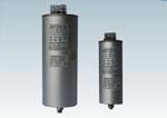 HNBMKP系列圆柱形自愈式电力电容器