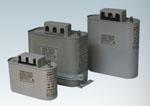 HNBCMJ椭圆形自愈式低压并联电容器