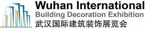 武汉国际建筑装饰展览会