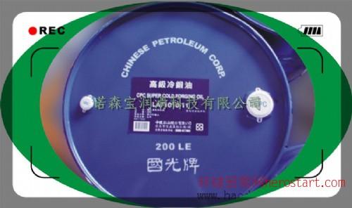 国光牌二号高温复合锂基滑脂
