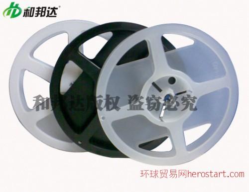 SMD载带胶盘卷盘环保型胶盘