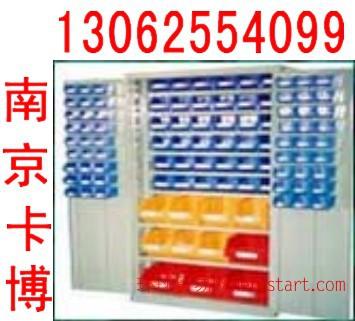 置物柜,磁性材料卡