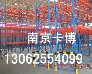 重型货架,南京货架