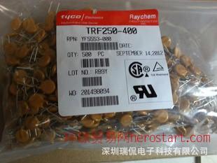 自恢复保险丝 瑞侃TRF250-400 0.4A 250V