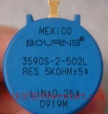 企业集采BOURNS 电位器 3590s-2-502L