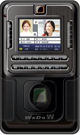 WEDS-V8型指纹+摄像头考勤门禁机