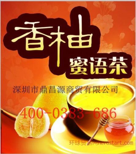 汇源浓缩果浆香柚蜜语茶