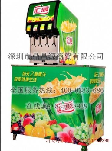 深圳汇源果汁机价格 汇源果汁批发