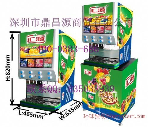 深圳酒店餐饮咖啡机汇源果汁机可口可乐机