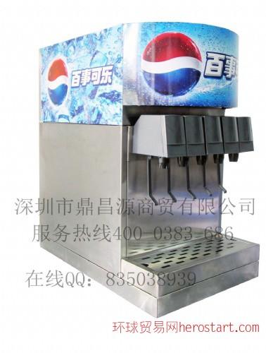 深圳可乐现调机|百事可乐机||碳酸饮料机