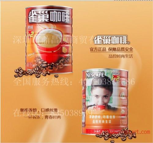雀巢咖啡1+2