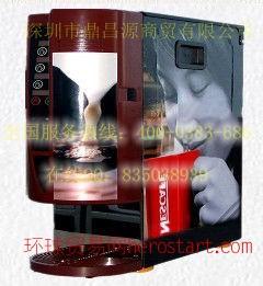 深圳可乐机租售深圳咖啡机租售
