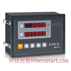 E10数显系统 性价比高 操作轻松