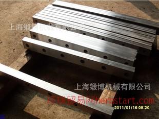 上海液压数控、机械剪板机刀片 刀片价格 液压剪刀片