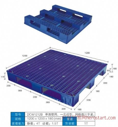 東莞自強單面川字網格1411塑料托盤