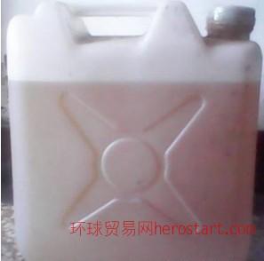 直接供应纯天然芥末精油 纯天然芥末精油