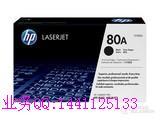 惠普CF280A激光打印机硒鼓