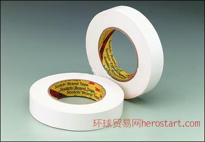 现货供应安微3M900水溶性胶带