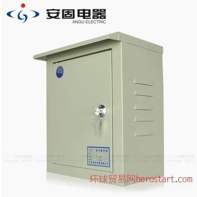 户外防雨箱动力配电箱家用电箱照明配电箱室外控制箱250*300*150