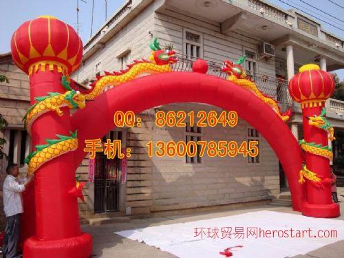 充气拱门双龙拱门产品造型拱门气球拱门双龙拱门