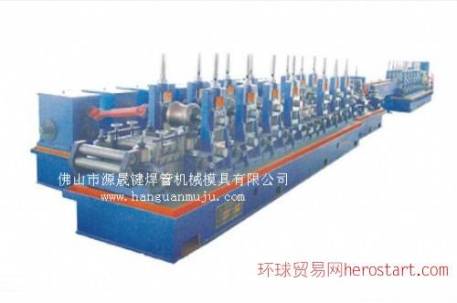 165高频直缝焊管生产线,焊管机