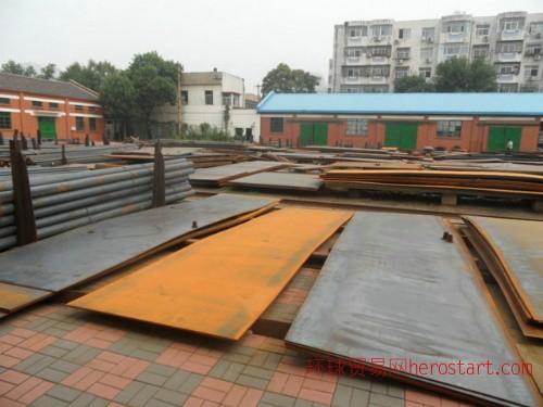 Q390C钢板;*Q390C钢板¥价格