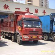 南通到杭州物流专线  整车零担 天天发车
