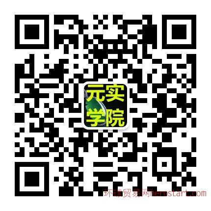 郑州元实珠宝玉石鉴定培训学校彩色宝石鉴定晚班课程