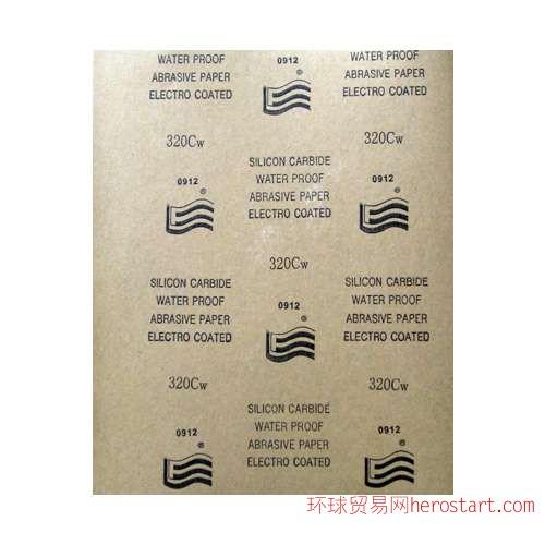 干砂纸 金牛砂纸 木工专用砂纸 砂纸批发