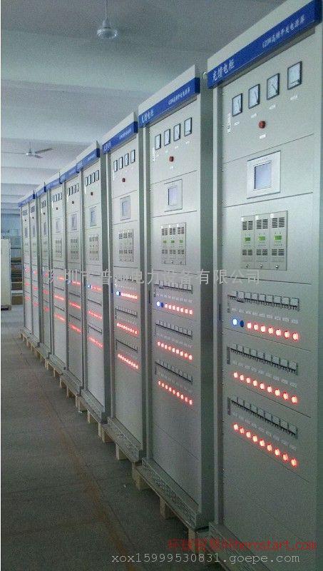 黑龙江哈尔滨齐齐哈尔65AH80AH直流屏厂家