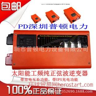 AC220V轉DC48V整流模塊廠家